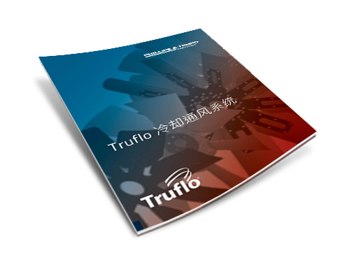 Truflo Product Brochure